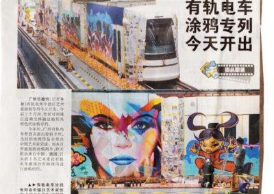GuangZou News